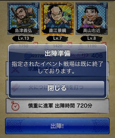 2012102201.jpg