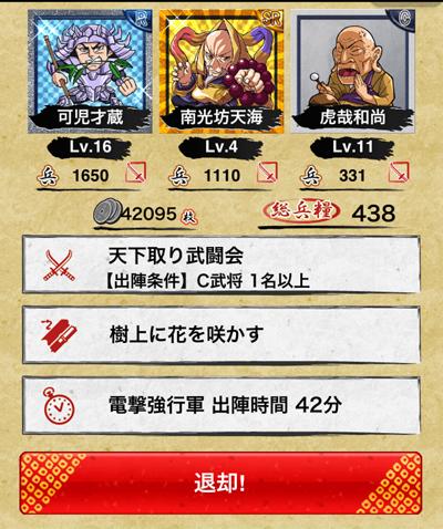2012122201.jpg