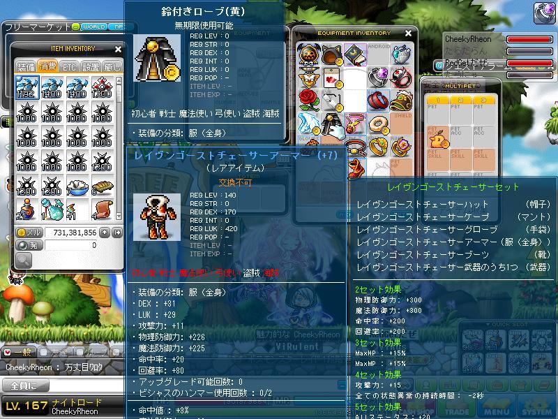 Maple121114_094225.jpg