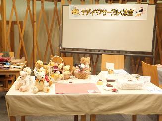 20121019kumakichi03.JPG