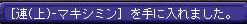 10.11レア2