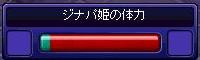 10.13Nオデン3