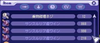 10.15サンスル2