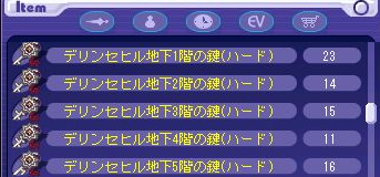 10.16ジョシュア鍵
