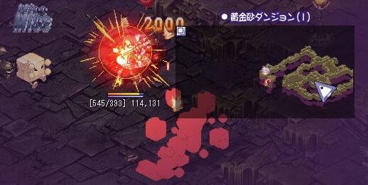 10.17黄金砂ダンジョン