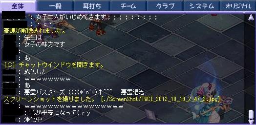 10.19シオカン4