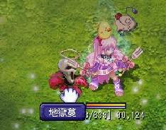 10.22ルーンの庭園