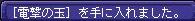 10.22紅玉