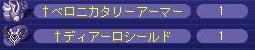 10.24(25シオカン