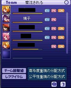 10.24反撃3