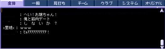 10.25ナルビク2