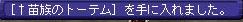 10.26レア6