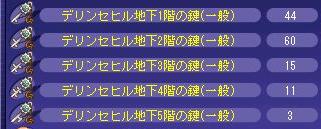 10.26N鍵