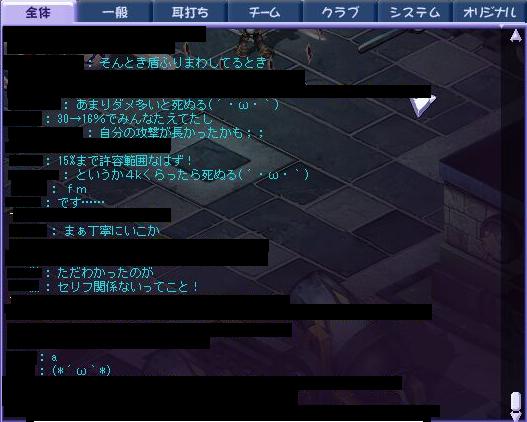 10.27外伝9