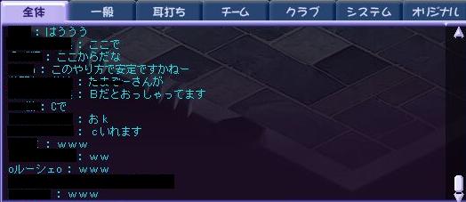 10.27外伝8