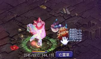 10.29黄金砂ダンジョン2