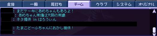 10.31シオカンボス5