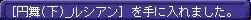 10.31レア5