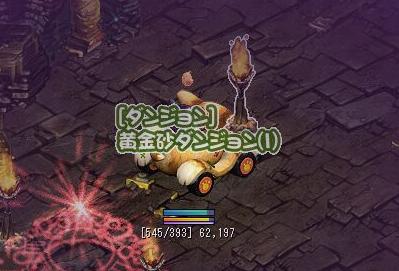 11.2黄金砂ダンジョン