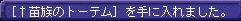 11.3レア9