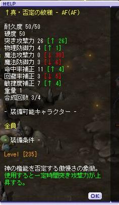 11.5ボスレア
