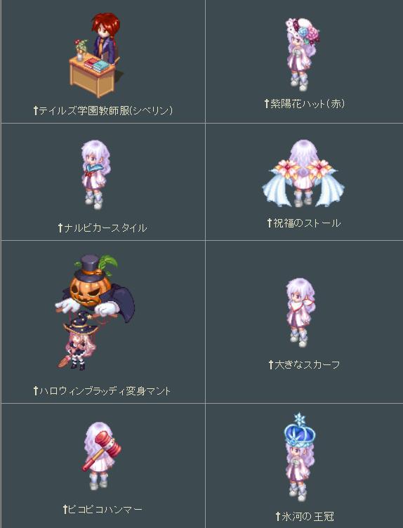 11.7百花繚乱5