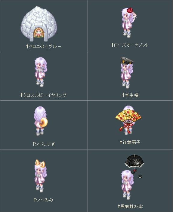 11.7百花繚乱4