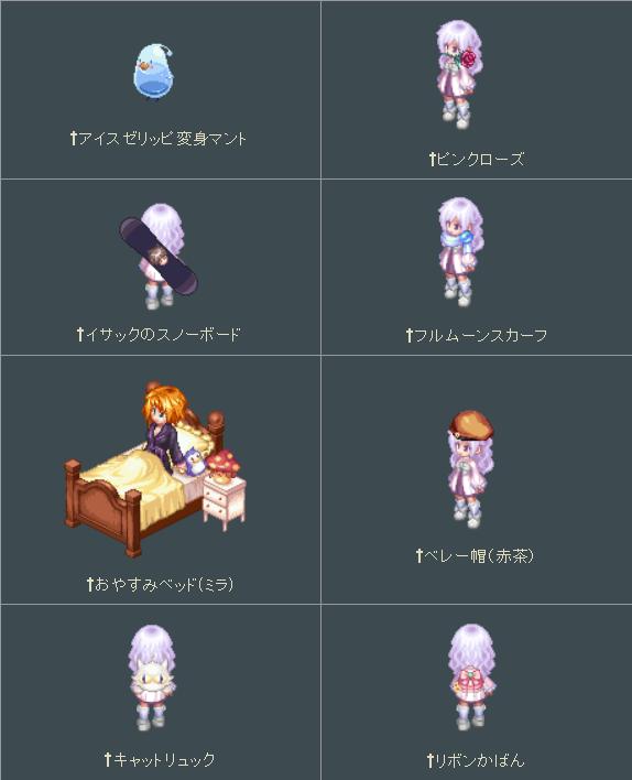 11.7百花繚乱3