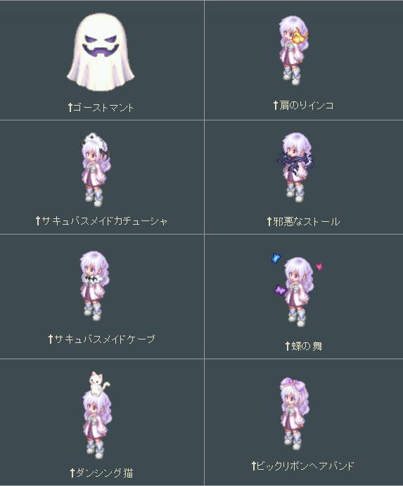 11.7百花繚乱2