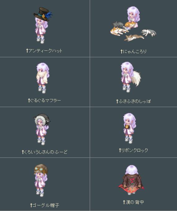 11.7百花繚乱