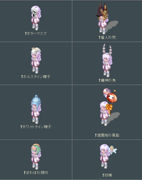 11.7百花繚乱11