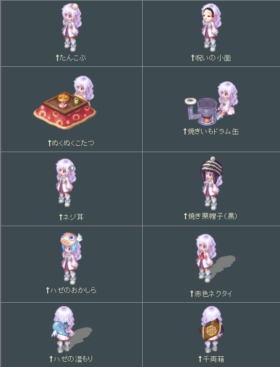 11.7百花繚乱9