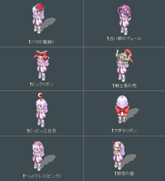 11.7百花繚乱10