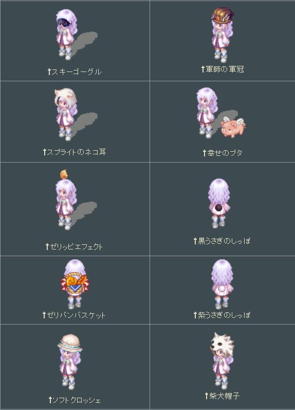 11.7百花繚乱8