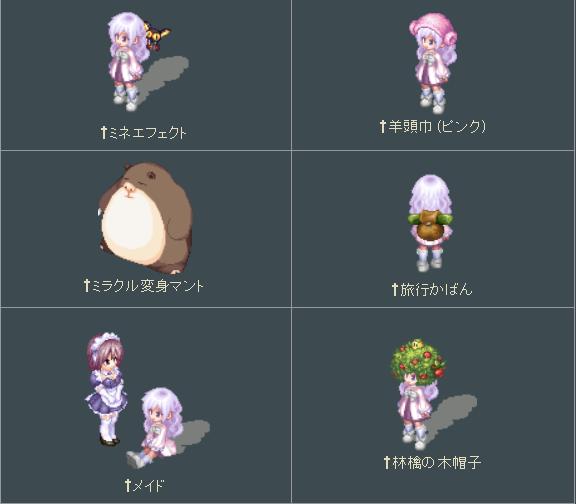 11.7百花繚乱12