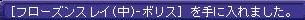 11.11レア4
