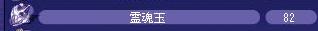 11.12呪われた墓地2