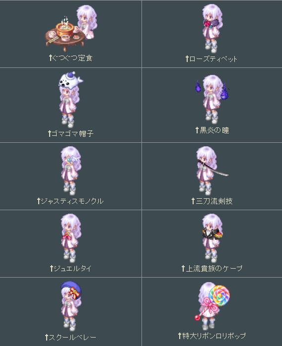11.21更新予定百花繚乱4
