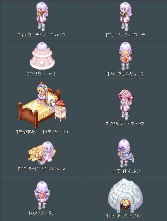 11.21更新予定百花繚乱3