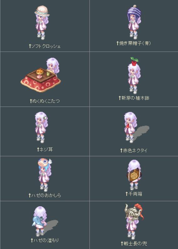 11.21更新予定百花繚乱8