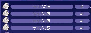 12.14混乱7収穫