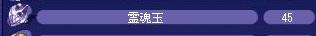 12.17呪われた墓地2