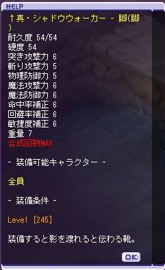 12.17箱