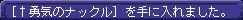 12.20呪われた墓地
