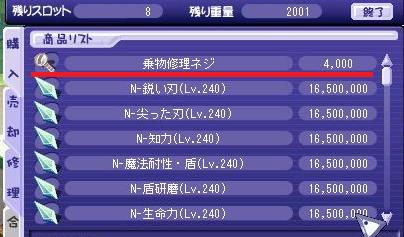 12.24ヒョルド2