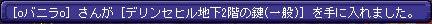12.27レア2