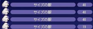 12.27混乱2