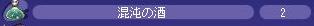 12.28反撃レア