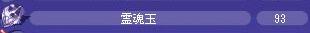 1.9呪われた墓地2