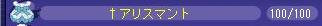 1.19アバ箱2